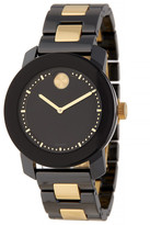 Movado Women's Bold Bracelet Watch