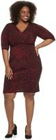 Women's Suite 7 Printed Midi Sheath Dress