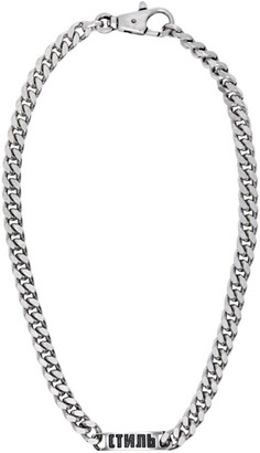 Heron Preston Silver Curb Chain Style Necklace