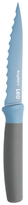 """Berghoff 12"""" Leo Serrated Stainless Steel Utility Knife"""