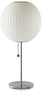 Design Within Reach Nelson Lotus Table Lamp Ball