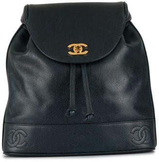 Chanel Pre Owned 1995's triple CC chain backpack bag