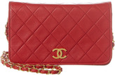 Chanel Red Quilted Lambskin Leather Mini Flap Bag