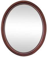 One Kings Lane Vintage Oval Mirror