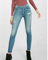 Express high waisted button fly jean legging