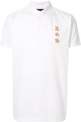 Shanghai Tang Xu Bing Mandarin-collar polo shirt