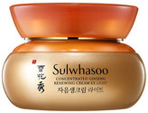 Sulwhasoo Concentrated Ginseng Renewing Cream EX Light, 2.0 oz.