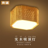 Leihongthebox Ceiling Lights lamp Solid wood ceiling led chinese wooden lamp lights for Hall, Study Room, Office, Bedroom, Living Room,250*h160mm