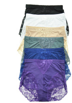 Angelina Purple Lace-Accent High-Waist Light-Control Brief Set - Plus Too