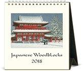 Cavallini CAL18-12 Japanese Woodblock 2018 Desk Calendar