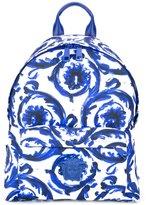 Versace painted Baroque Medusa backpack