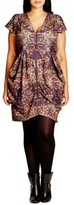 City Chic Plus Size Women's 'Blurred Dream' Print Zip Front Pleat Tunic