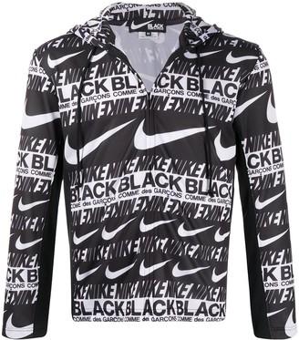 Black Comme Des Garçons x Nike short lightweight jacket