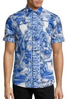 Versace Baroque Short Sleeve Button-Down Shirt
