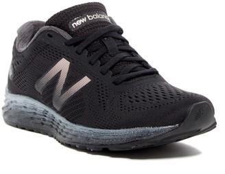 New Balance Arishiv1 Fresh Foam Running Shoe - Wide Width Available