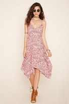 Forever 21 FOREVER 21+ Abstract Print Cami Dress