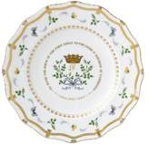 House of Fraser Royal Crown Derby Gadroon plate limited edition