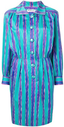 Saint Laurent Pre Owned 1980's striped shirt dress