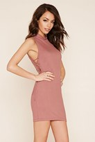 Forever 21 FOREVER 21+ Ribbed Knit Lace-Up Dress
