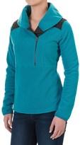 Columbia Warm-Up Fleece Jacket - Zip Neck (For Women)