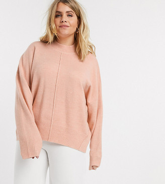 M Lounge Curve Micha Lounge Curve relaxed sweater