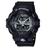 G-Shock G SHOCK Ga 710 Watch