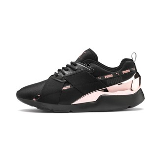 Puma Muse X-2 Metallic Women's Sneakers