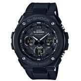 G-Shock G SHOCK Gst W100g Watch