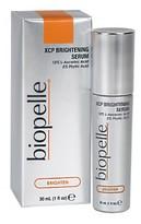 Biopelle XCP Brightening Serum