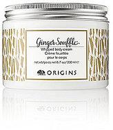 Origins Ginger Souffle Whipped Body Cream