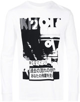 McQ by Alexander McQueen printed T-shirt - men - Cotton - S