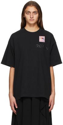 Y's Ys Black Fruit Of The Loom Edition Logo T-Shirt