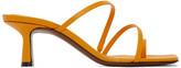 Neous Yellow Erandra 55MM Heeled Sandals