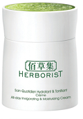Herborist All-Day Invigorating & Moisturizing Cream 50g