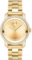 Movado Bold Womens Gold Plated Stainless Diamonds Gold Stainless Steel Bracelet Watch