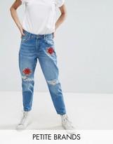 Kubban Petite Applique Patch Boyfriend Jeans