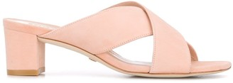 Stuart Weitzman Wide Strap Suede Sandals