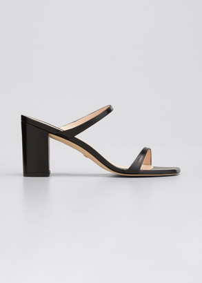 Stuart Weitzman Aleena Leather Sandals