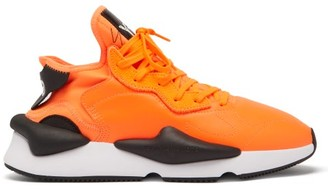 Y-3 Kaiwa Thick-sole Leather Trainers - Mens - Orange