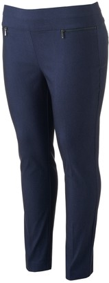 Candies Juniors' Plus Size Candie's Pull-On Slimming Skinny Pants