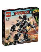 Lego The NINJAGO Movie Garma Mecha Man