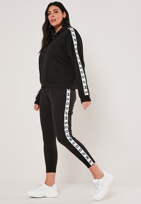 Missguided Plus Size Black Co Ord Lounge Leggings