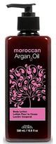 Body Drench Moroccan Argan Oil Body Lotion 16.9 Oz