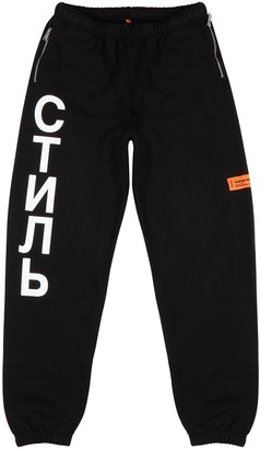 Heron Preston CTNMB printed cotton sweatpants