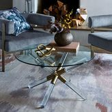 west elm Pavlova Coffee Table