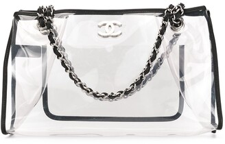 Chanel Pre Owned 2007 CC double chain tote