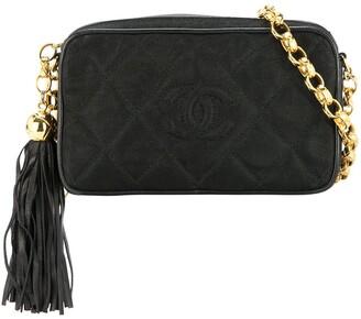 Chanel Pre Owned 1991-1994 Fringe Chain Shoulder Bag