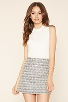Forever 21 FOREVER 21+ Contemporary Brocade Skirt