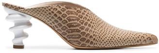 BEIGE Kalda Cyland 70 snake-effect leather mules
