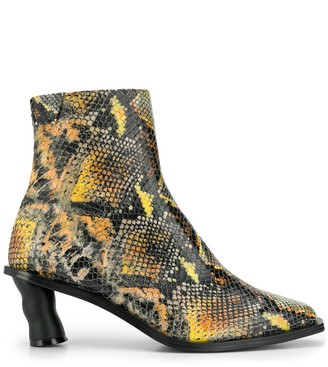 Reike Nen Animal Print Ankle Boots